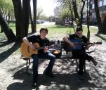 Gitara2012 - polski, darmowy kurs gitarowy