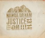 Nanga Dream Part 3