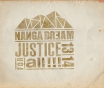 Nanga Dream part IV