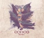 Drugi album zespołu Echoe!