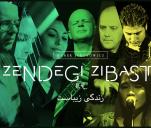 Muzyka Świata - Zendegi Zibast