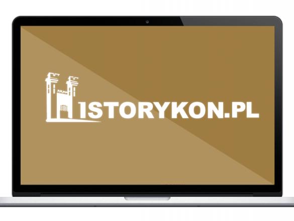 {Historykon.pl - wspomóż budowę portalu!