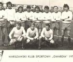 Gwardia Warszawa w europejskich pucharach