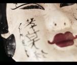 Kabuki Fusion: koktajl bar promujący kulturę Orientu