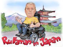 Wózkiem przez Świat - Japonia