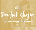 Simchat Chajim Festival #2017