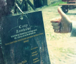 Czaty Zamkowe 2017 - Festiwal Piosenki Literackiej