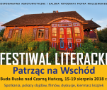 Wsparcie festiwalu literackiego Patrząc na Wschód