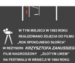 Krzysztof Zanussi: Rok Spokojnego Słońca