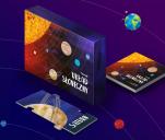 Kosmiczne puzzle i książka dla dzieci
