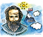 Pik Dybowskiego - szczyt gór momskich pierwszy raz zimą