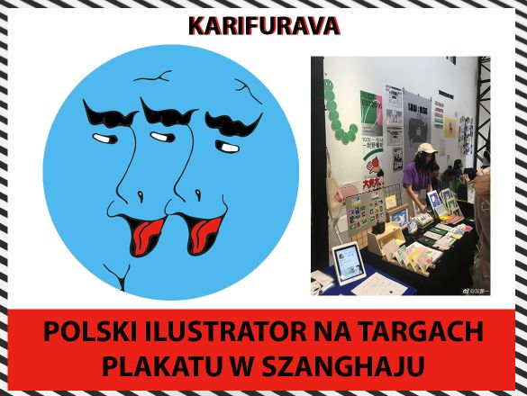 Polakpotrafipl Kampania Crowdfundingowa Polski