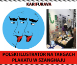 Polski ilustrator na targach plakatu w Szanghaju